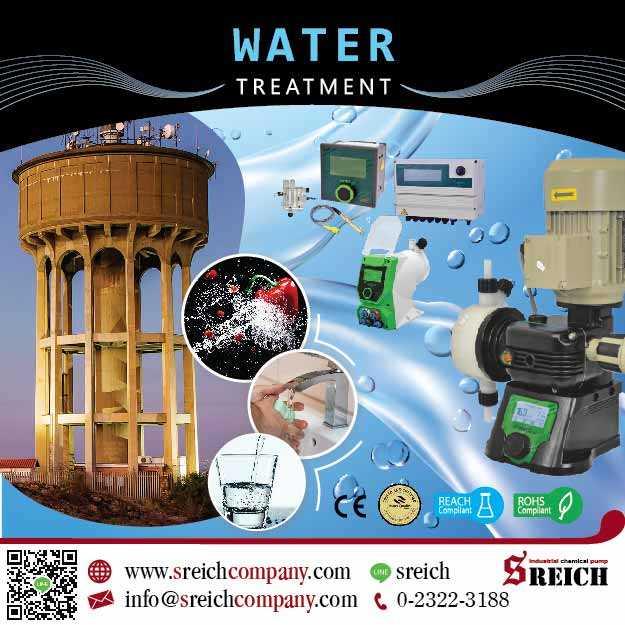 ปั๊มโดส ปั๊มฟีด เครื่องจ่ายคลอรีน ปั๊มจ่ายสารละลาย ปรับคุณภาพน้ำ ระบบบำบัดน้ำดี บำบัดน้ำเสีย Water Treatment