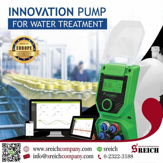 สู่ยุค New Normal ด้วยเครื่องเติมสารเคมีอัตโนมัติ ดิจิตอลปั๊มเติมสารละลาย Digital dosing pump EMEC