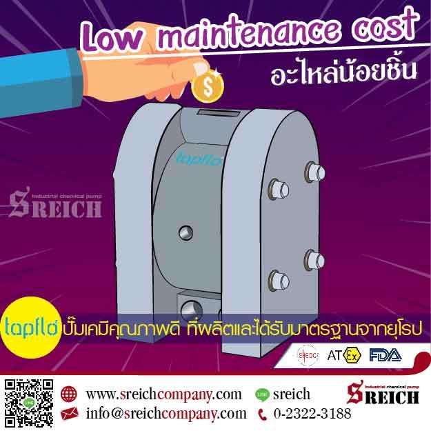 Low maintenance cost การลดต้นทุนในการผลิต